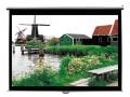 三石 电动幕布 200英寸 (4.05*3.04) 可提供免费安装服务