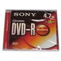 索尼 DVD-R 刻录盘 单片装