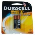 金霸王电池 7号AAA 1.5V 碱性电池(2节装)