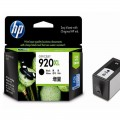惠普(HP)CD975AA 920XL号 超高容黑色墨盒(HP Officejet Pro 6000, Officejet Pro 6500,7000)高容量 高性价比