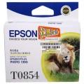 爱普生(Epson)T1224 黄色墨盒 C13T122480(原为T0854 适用PHOTO 1390)