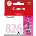 佳能(Canon)CLI-826M 红色墨盒(适用IP4880 IX6580 MG8180 MG6180 MG5280 MG5180 MX888)