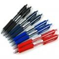 三菱(MITSUBISHI)UMN-152 0.5mm 签字笔(黑色 蓝色 红色)