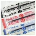 斑马 H-0.7 黑色圆珠笔芯