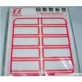 卓联 102 自粘性标贴 10张/本(蓝色 红色)