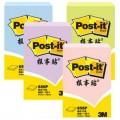 3M Post-it 656 656P 51mm*76mm 报事贴 100张/包(黄色 粉色 蓝色 紫色 绿色) 经典系列便条纸