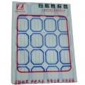 卓联 206-2 自粘性标贴 10张/本(蓝色 红色)