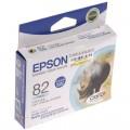 爱普生(Epson)T1125 淡青色墨盒 C13T112580(适用Photo RX590 R390 R270)