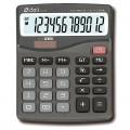 得力(deli)1210 12位 财务计算器 带损益运算功能