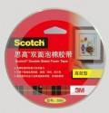 3M思高(Scotch)18mm*10y 双面胶带 双面泡棉胶带(经济型)
