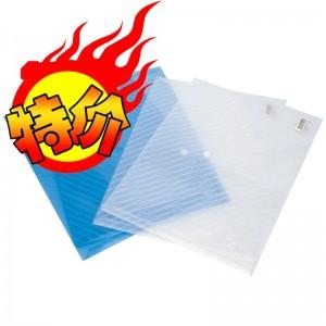 deli得力按扣文件袋 A4纽扣档案袋 5501 透明文件夹 斜条纹