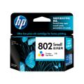 惠普(HP)CH562ZZ 802s 彩色墨盒(适用于HP Deskjet 1050、2050、1000、2000)
