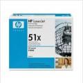 HP惠普 Q7551XC硒鼓 适用(P3005 M3027 M3035)高容复