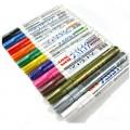 UNI三菱 油漆笔 PX-20(绿色 白色 黄色 紫色)