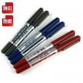 三菱(MITSUBISHI)UB-150 0.5mm 签字笔(黑色 蓝色 红色)经典款