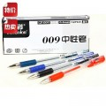 真彩乐美 GP-009 0.5mm 史努比 中性笔(黑色 蓝色 红色 黑蓝色)