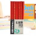 长城 555 木工 铅笔