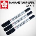 Sakura   樱花记号笔  XYK-T   油性小双头记号笔   黑色