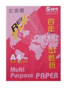 APP 红旗舰复印纸  A4打印纸 70g  500张/包 旗舰打印纸