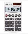 得力便携型计算器1120 桌面型计算器1120 8位 双电源大屏幕