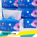 维达抽纸 维达抽取式面巾纸 3层 130抽 软包抽纸 维达纸巾面纸 超韧系列