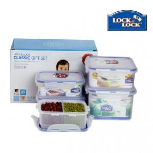 乐扣乐扣塑料饭盒 塑料保鲜盒 5件套 855 冰箱收纳 长方形密封保鲜盒冰箱收纳便当盒