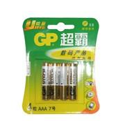 GP超霸电池 7号AAA 1.5v 碱性电池 4粒/卡