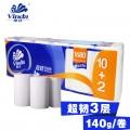 维达无芯卷筒纸 3层 140g/卷  10+2 12卷/提 无芯卷纸卫生纸