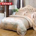 恒源祥家纺 恒源祥床用用品四件套 彩羊系列 赫本花园 全棉提花四件套 被套 床单 枕套
