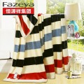 恒源祥家纺 彩羊系列 色彩条纹 法莱绒毛毯