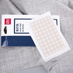 得力免钉贴 60粒/包 35g/包 白色 无痕安装 无痕黏贴  易贴易撕 1包装