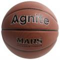 得力安格奈特篮球 7号篮球 吸湿PU 直径24.6cm 弹跳120cm 7号标准篮球 男子用球