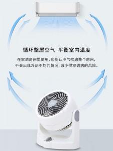 IRIS日本爱丽思空气循环扇 电风扇螺旋风 3档风速上下调节角度 白色蓝色发货颜色随机 HD15NC