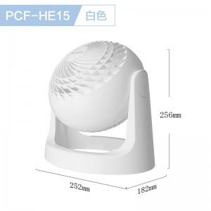 IRIS日本爱丽思空气循环扇 电风扇螺旋风 360度转头 黑白发货颜色随机 HE15